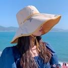 熱賣漁夫帽 漁夫帽女夏季防曬遮陽帽大帽檐遮臉早春雙面大沿防紫外線太陽帽子 coco