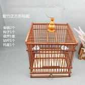 特價鳥籠竹子鳥籠靛頦紅子玉鳥貝子黃雀籠竹子鳥籠長方形正方形快速出貨