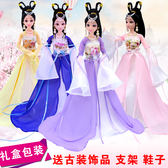 中國古裝芭芘比換裝娃娃套裝大禮盒民族古代仙女公主衣服