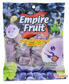 【吉嘉食品】Empire 芒果風味軟糖 1包150公克,產地馬來西亞 {9555876200104}[#1]