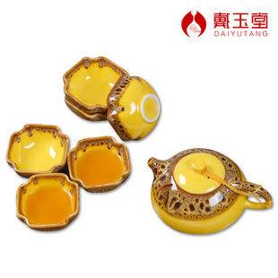 陶瓷孔雀釉茶具套裝