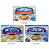 Swiss Miss 瑞士妹妹 牛奶/香醇/牛奶棉花糖巧克力粉(10包/盒)【小三美日】