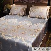 床裙冰絲涼席三件套1.8m軟席床單
