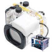 晶豪泰【6期零利率+免運】Kamera for Canon G15 潛水殼 (黑)  防水 防塵 防沙 帶著單眼潛水去