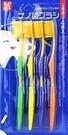 ●魅力十足● 韓版超纖細奈米牙刷 (4支...