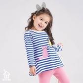 給你,一顆愛心 散襬長版條紋 長袖上衣 96G103-33寶藍條 The Little House