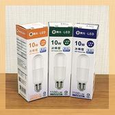 【燈王的店】舞光 冰棒燈泡 LED10W燈泡 E27燈頭 全電壓 體積小超高亮度 LED-E27F10