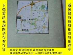 二手書博民逛書店罕見重慶市中醫院--重慶市第一人民醫院Y1229 重慶市中醫院-