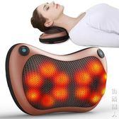 按摩器多功能頸椎頸部腰部背部肩部全身電動車載枕頭脖子靠墊家用 igo父親節禮物