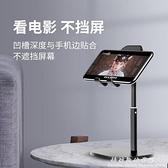 手機支架桌面懶人支架ipad平板可調節升降手機支撐架手機平板支架伸縮摺疊手 中秋特惠