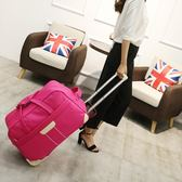 全館免運八折促銷-拉桿包旅行包女大容量男手提行李袋旅行袋出行包折疊健身包待產包jy