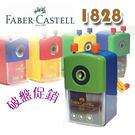 現貨供應 Faber-Castell 輝...