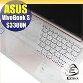 【Ezstick】ASUS S330 S330UN 奈米銀抗菌TPU 鍵盤保護膜 鍵盤膜