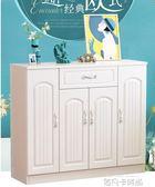 歐式鞋櫃簡約現代門廳櫃經濟型實木客廳玄關櫃多功能組裝簡易鞋架QM 依凡卡時尚