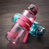 優之健身運動水杯大容量太空杯1000ML戶外夏天女便攜防漏塑料水壺