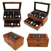 手錶收藏盒 韓米琪22格手表盒實木質表盒手表盒展示盒木質表盒表箱