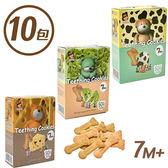 CHOKO 俏菓磨牙餅  寶寶磨牙棒  - 牛奶 / 蔬菜 / 起司 3265
