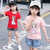 女童上衣 2019夏季新款夏季大童衣服童裝體恤兒童上衣夏裝休閒 aj4063『美好時光』