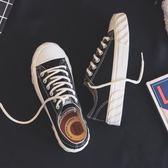 2019潮鞋春季復古帆布鞋女鞋子學生韓版百搭布鞋ulzzang港味板鞋 依凡卡時尚