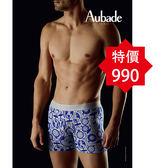 Aubade-壞男人S舒棉平口褲(灰鬧鐘系列)