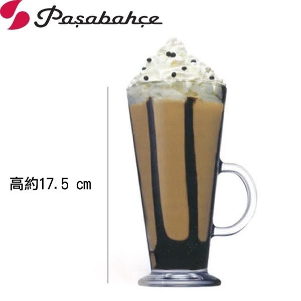 土耳其Pasabahce強化拿鐵玻璃杯455ml 455cc玻璃杯 飲料杯 鋼化玻璃