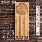 日式幹泡臺茶具小茶盤竹制長方形奉托盤實木家用簡約迷妳茶臺茶海 傑森型男館