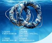 游泳圈大人泡沫實心救生圈兒童成人船用加厚專業浮力圈兒泳圈塑料 【全館免運】