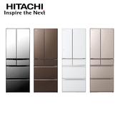[HITACHI 日立家電]607公升 六門變頻冰箱-琉璃鏡/琉璃金/琉璃褐/琉璃白 RHW610JJ