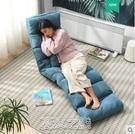 懶人沙發榻榻米可折叠單人小戶型簡易沙發椅女陽臺日式臥室小沙發 快速出货Q