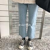 [S-5XL] 大碼200斤高腰寬鬆牛仔褲女直筒毛邊九分闊腿褲 - 風尚3C
