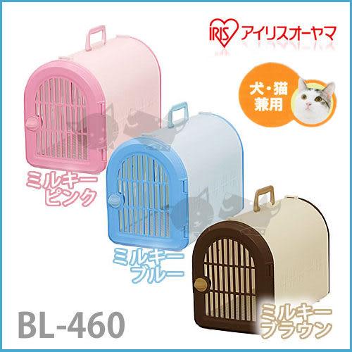 [寵樂子]《日本IRIS》寵物外出提籠 (附背帶) IR-BL-460 / 桃色 / 藍色 / 茶色 - 犬貓用