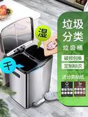 垃圾分類垃圾桶家用幹濕廚房雙層大號帶蓋環保垃圾箱 YXS娜娜小屋