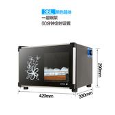 烘碗機 消毒柜家用小型台式單門不銹鋼商用迷你桌面立式餐具消毒碗柜 220V 亞斯藍