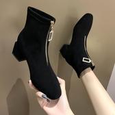 短靴女秋冬2020年新款方頭中跟粗跟保暖馬丁靴前拉鏈顯瘦裸靴女 露露日記