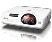 加贈禮券與HDMI線【名展影音】 EPSON  EB-535W 會議教學投影機短焦 WXGA 3400超高流明亮度