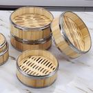 商用點心蒸屜竹制小籠包 蒸飯籠 不銹鋼包...