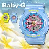 Baby-G BA-110CA-2A 少女時代 徐玄 BA-110CA-2ADR 現貨+排單 熱賣中!