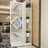 屏風隔斷櫃簡約現代玄關櫃時尚客廳小戶型簡易臥室衛生間移動雙面 週年慶降價