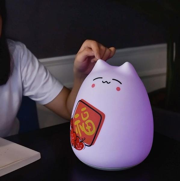 SG404 超大號多福貓 小夜燈 現代創意 大貓矽膠燈 3D立體多福貓七彩變色遙控USB燈拍拍燈