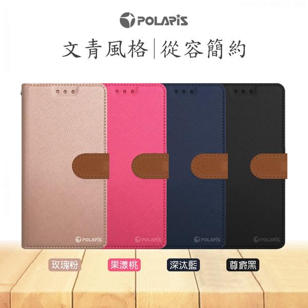 【新北極星皮套】適用華碩 ZenFone8 Flip ZS590KS ZS672KS ZS630KL 皮套手機保護套殼