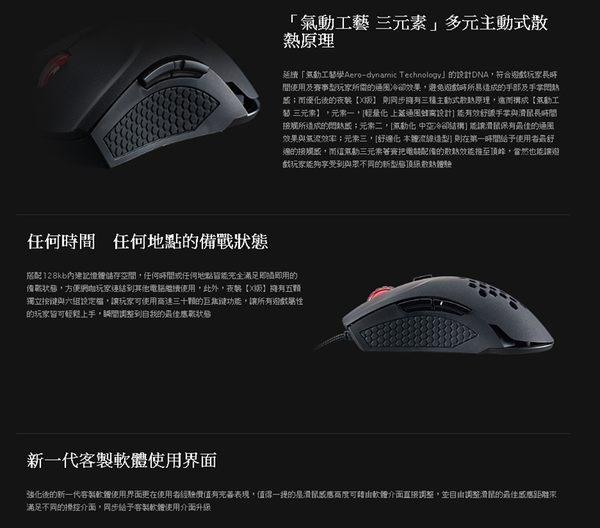 滑鼠 Tt eSPORTS 夜襲 VENTUS X版 雷射引擎電競滑鼠  曜越 電競滑鼠 光學滑鼠 有線滑鼠
