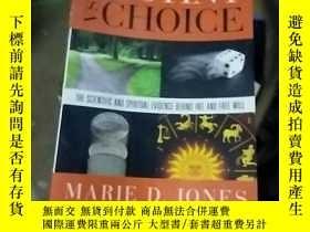 二手書博民逛書店Destiny罕見vs. Choice: The Scienti