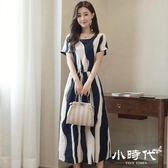 棉麻洋裝-條紋棉麻連身裙女中長款夏季復古碎花棉綢印花氣質長裙子