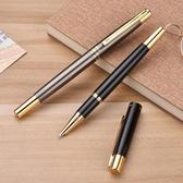 鋼筆285美工彎頭彎尖成人鏈字書法繪畫美術專用硬筆男士女生簽名復古 鉅惠85折