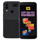 【送滿版玻璃保貼+保護套-內附保貼】CAT S62 Pro 6G/128G