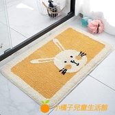 卡通浴室吸水地墊洗澡衛生間門口防滑墊臥室入戶門墊家用廚房地毯【小橘子】