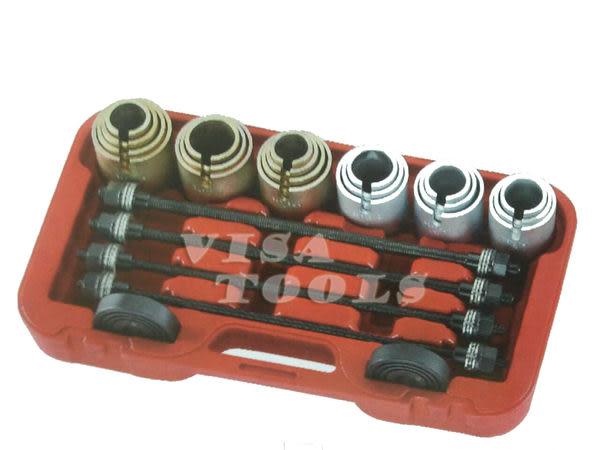 《VISA汽車修護設備》  螺桿式鐵套拆裝器(萬用型)  JTC-4091