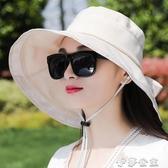帽子女夏大沿遮陽帽遮臉時尚百搭防紫外線折疊漁夫涼帽防曬太陽帽 伊莎gz
