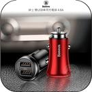 《飛翔無線3C》Baseus 倍思 紳士 雙USB車用充電頭 4.8A│公司貨│車上手機充電