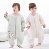 寶寶睡袋0-1-2-3歲男女童春秋季連身衣加厚款分腿防踢被【快速出貨】